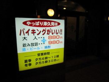 IMG_3044.JPG